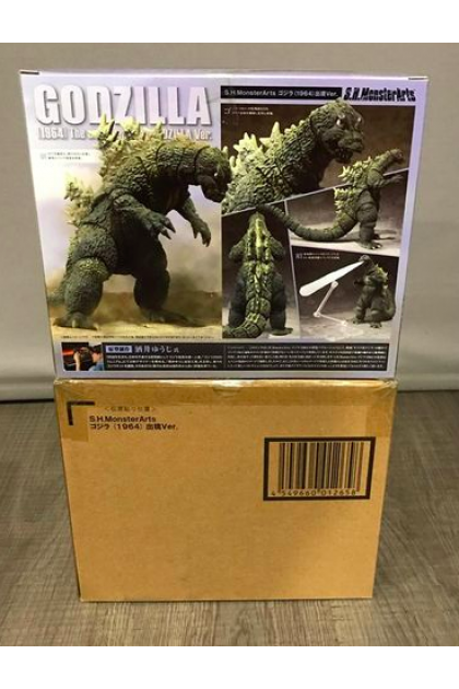 Bandai S.H.Monsterarts Godzilla 1964 The Emergence Ver. Action Figure (AF309)